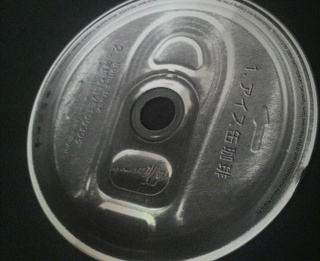 20100614suzumoku_ice_can_cd.jpg