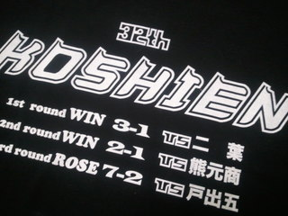 4_bokuko_t_shirts_20140607.jpg