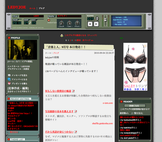 ledy_joe_blog.png